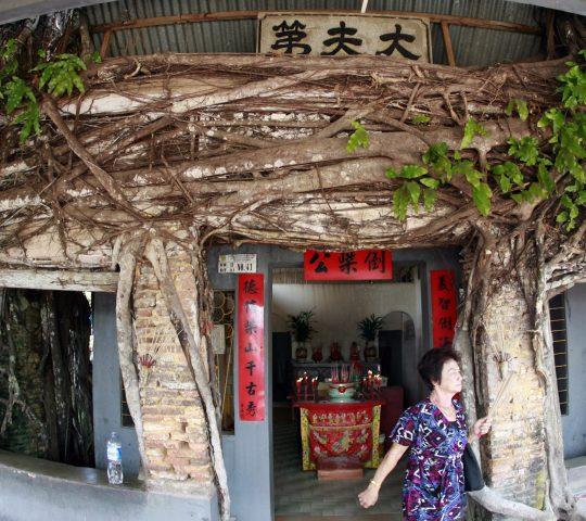 Klenteng Tien Shang Miao