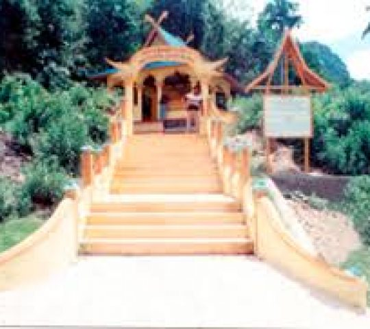 Makam Sultan Muhayatsya Kampung Hilir Gunung Kute